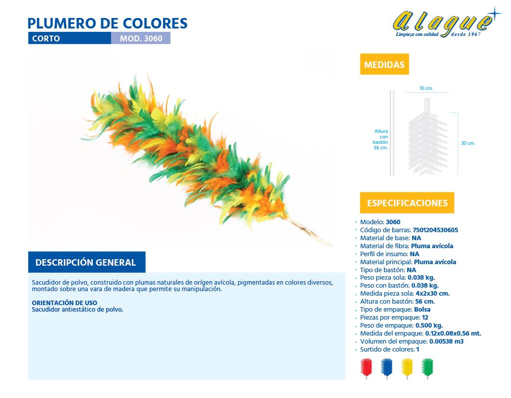 Plumero de Colores Corto